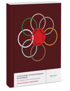 изображение с сайта издательства «Манн, Иванов и Фербер»